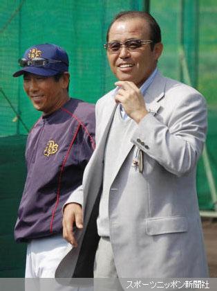 Yakuza_with_Bohya.jpg