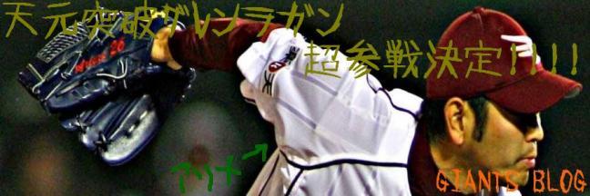 guigi_convert_20110106230347.jpg
