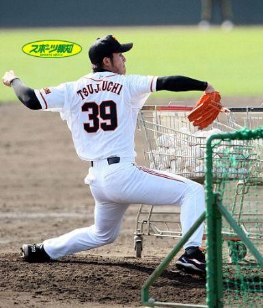 tsujiuchi001.jpg