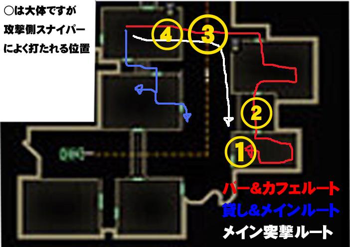 SB第一の守備ルート