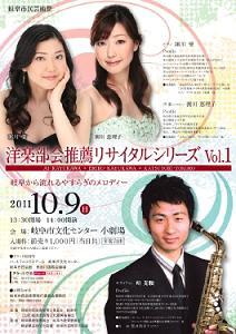 20111009.jpg