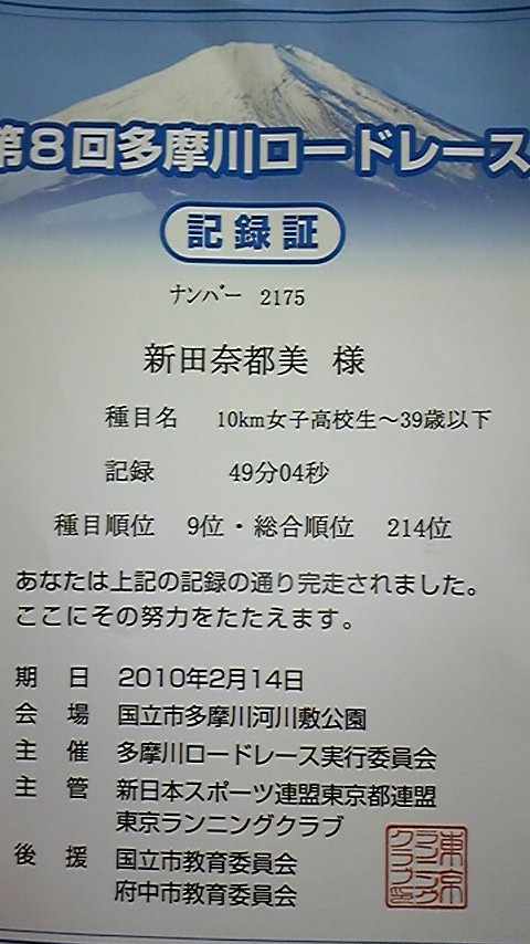 20100214155614