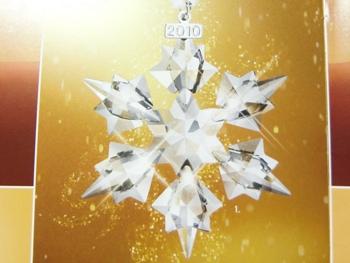 今年の結晶ー1