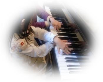 ピアノであそぼ!-1