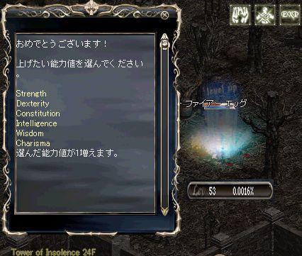 2010^06^02-1