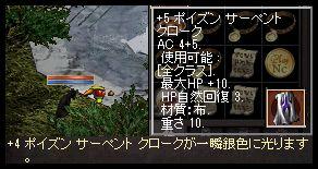 2010^11^12-8
