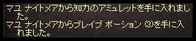 2010^11^19-3