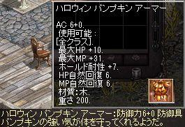takara02