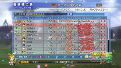 MG5_091213_A.jpg