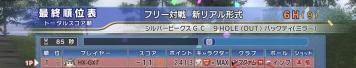 MG5_100505_A.jpg