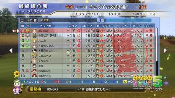 MG5_100620_A.jpg