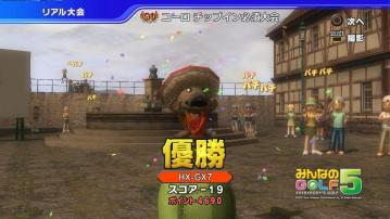 MG5_100620_C.jpg