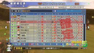 MG5_101010_A.jpg