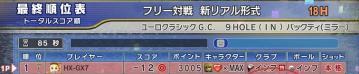 MG5_110108_B.jpg
