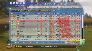 MG5_110213_A.jpg