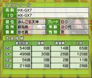 result_100307.jpg