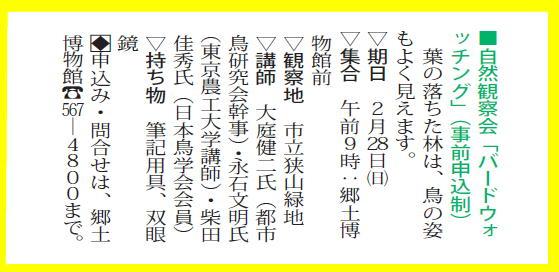 20100221  hakubutukan_bw