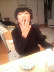 ふうき豆H