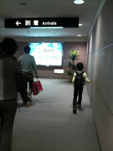 到着(沖縄)