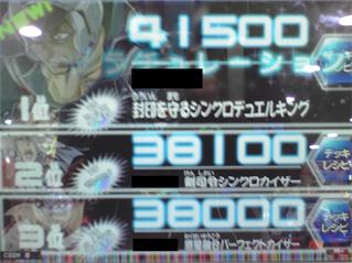 41500