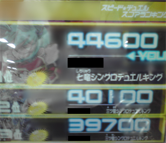44600