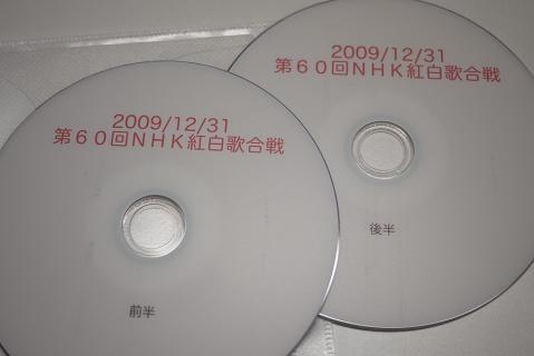 20100227-hyperlab.jpg