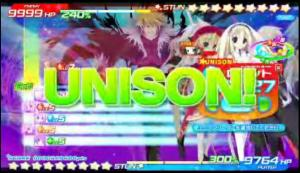ユニゾン!