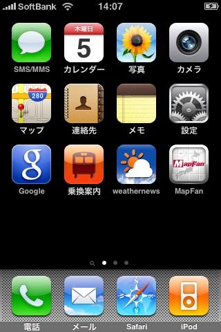 20110505_1.jpg