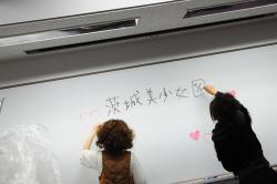 Tokiwa_181.jpg