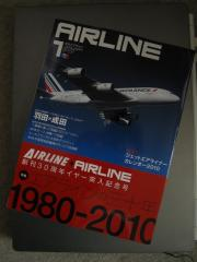 airline201001.jpg