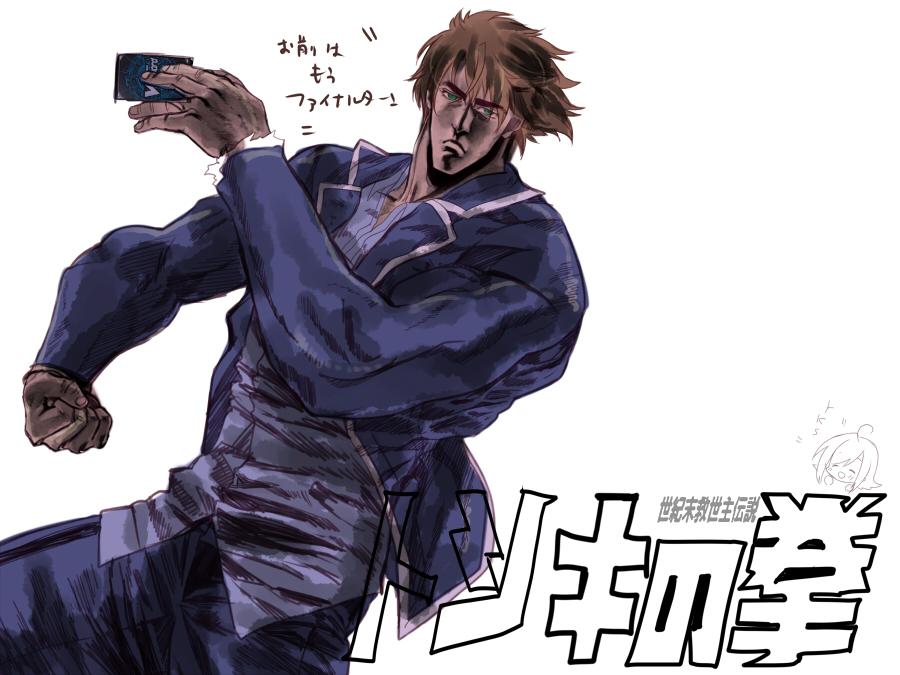 トシキの拳