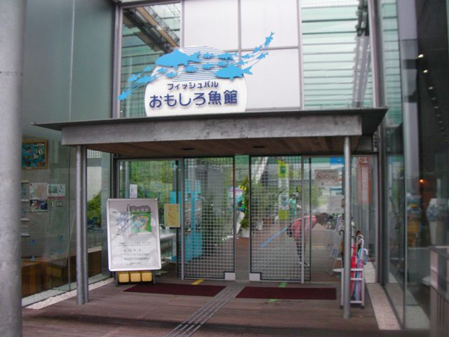 なかがわ水遊園1