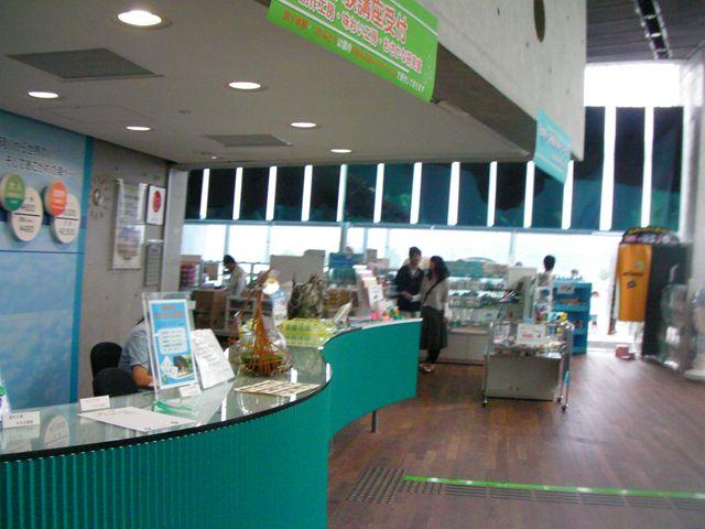 なかがわ水遊園6