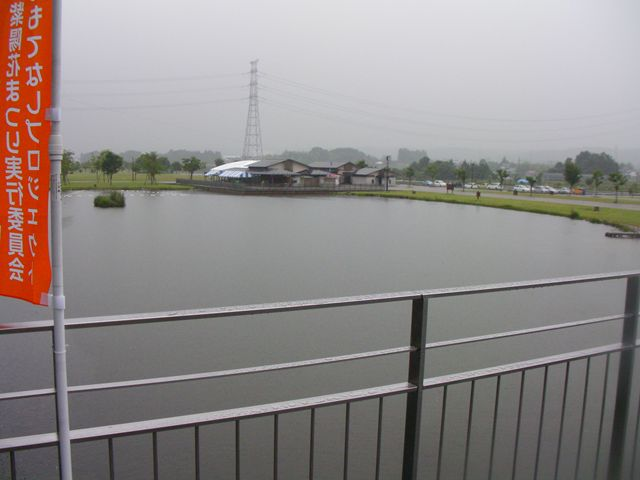 なかがわ水遊園2