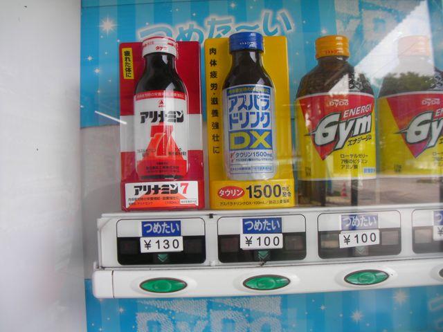 かすみがうら100円自販機5