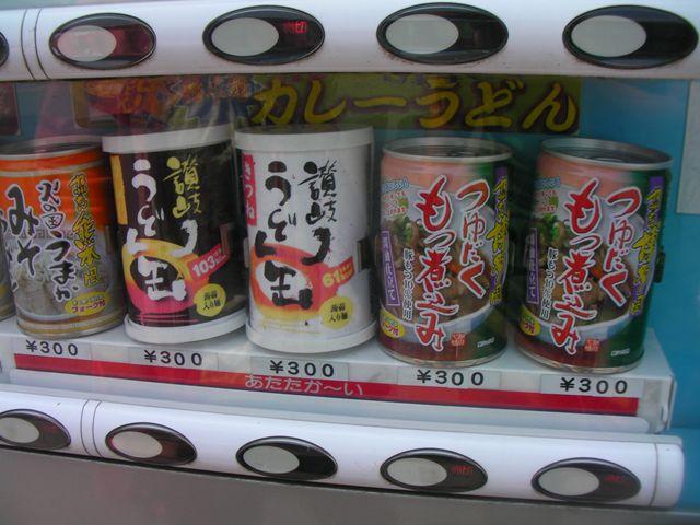 かすみがうら100円自販機6