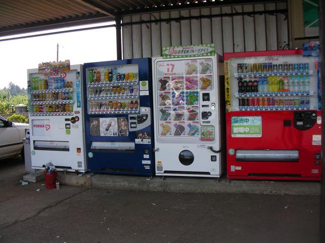 かすみがうら100円自販機2