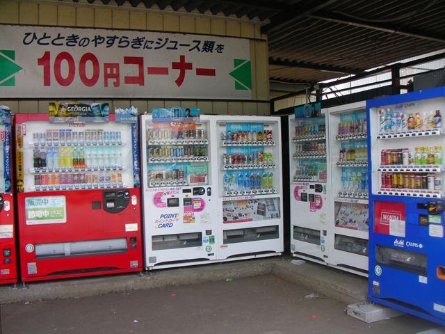 かすみがうら100円自販機1