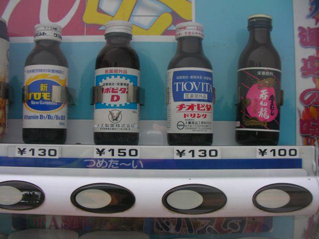 かすみがうら100円自販機11