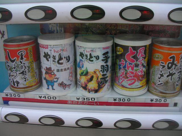 かすみがうら100円自販機7