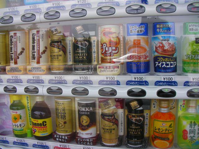 かすみがうら100円自販機14
