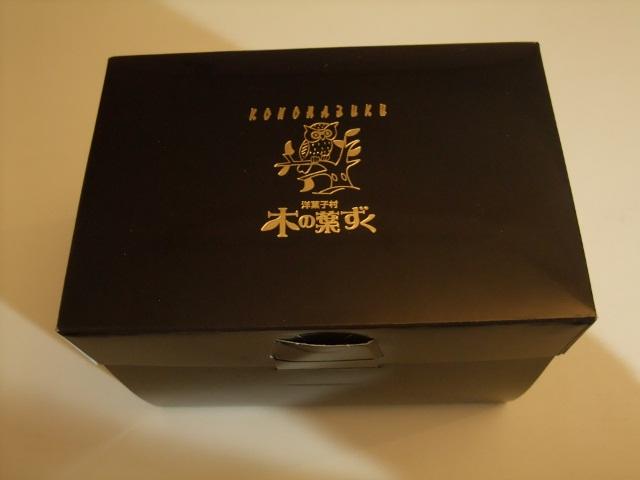 2012120box