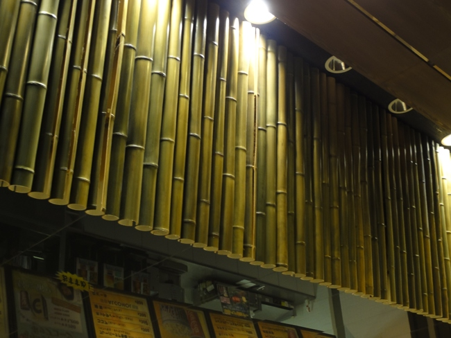 シネプレ水戸 竹