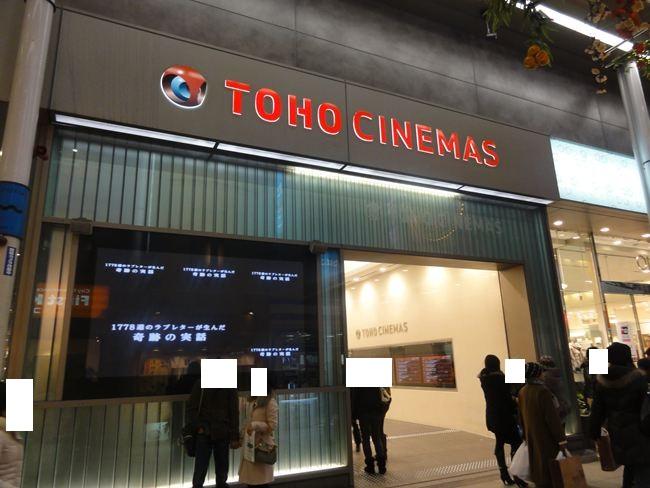イバタン。番外編?大阪一人旅してきました。その5 - イハ゛タ ...