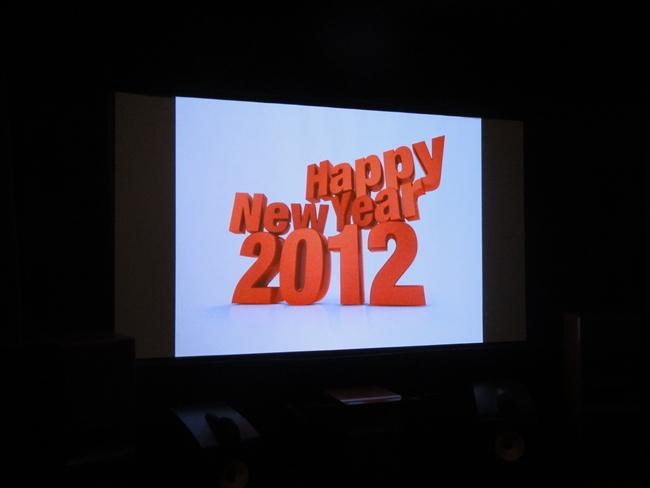 ゴマシアターあけおめ2012