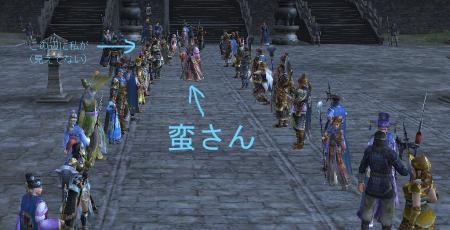 20100106蛮さん花道