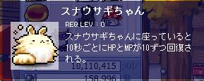 100101sunausagi.png