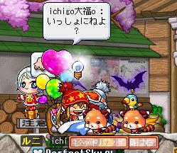 100101suyasuya.png