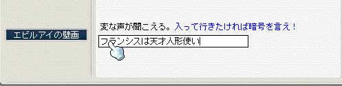 091219えびるあい