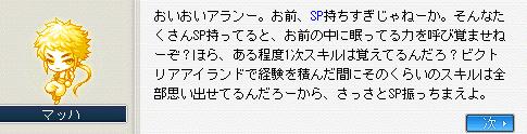 20100115kinoko2.png